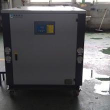 供应深圳水冷式冷冻机