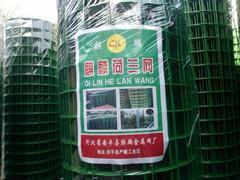 安平县麒麟金属网厂
