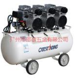 供应OTS-750X3-65L奥突斯无油空压机