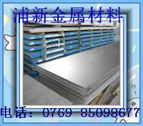 供应用于广泛的304不锈钢板304不锈钢压延板420图片