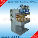 多工位点焊机制造商 多工位碰焊机价钱 多工位点焊机价格