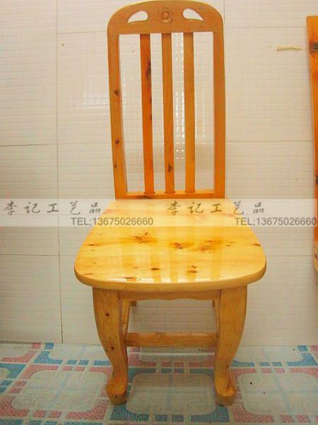 香柏木靠背椅实木椅子小凳子猫眼椅销售