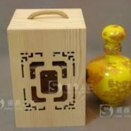 白酒木盒陶瓷瓶礼盒酒坛木盒图片