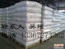 供应盐酸胍厂家