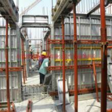 供应铝模板生产厂家/铝模板厂家直销