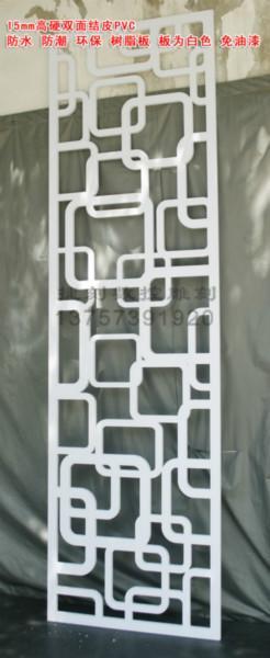 供应Y04雕花板/PVC镂空板/背景墙隔断