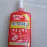 供应液体生料带生产厂家,液体生料带品牌,液体生料带排名