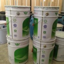 供应用于油性色浆的福田绿叶各种黑白红绿色浆厂家批发图片