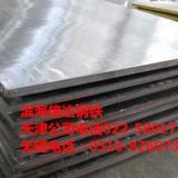 中卫Cr22Ni14W3Co不锈钢板 Cr22Ni14W3Co不锈钢