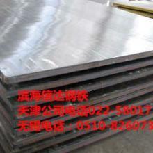 通辽2507不锈钢板 2507不锈钢板价格图片