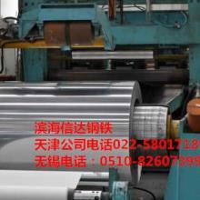 供应用于装饰的无锡304不锈钢冷板 1500宽幅板批发