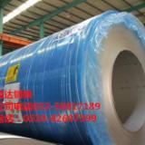 供应用于机械加工的奥拓昆普2205不锈钢板