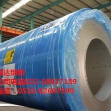 供应用于机械加工的奥拓昆普329J3L不锈钢板批发