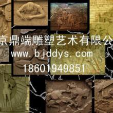 供应北京玻璃钢雕塑,北京玻璃钢雕塑价格,北京玻璃钢雕塑厂家批发