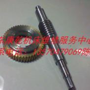 涡轮蜗杆系列广州售后维修电话图片