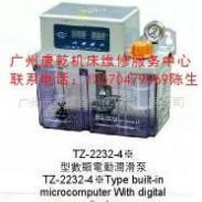 广州数控车床油泵售后服务电话图片