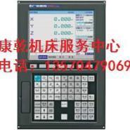 广州数控车床系统维修部图片