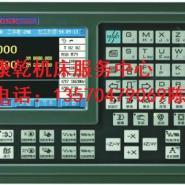 广州数控机床维修站服务电话图片