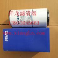 沃尔沃11110668柴油滤芯图片