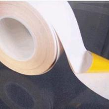 供应可移除胶水耐高温PI标签,无残胶聚酰亚胺标签,硅胶PI标签