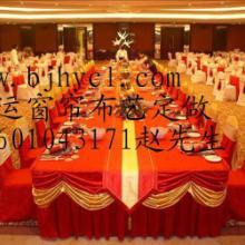 供应宾馆酒店布草,饭店餐厅定做婚宴台布椅套 会议室桌布桌套图片