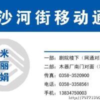 芳村宣传单页设计信封信纸书