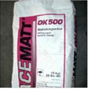 德固赛消光粉OK500图片