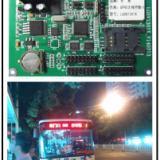 厂家专业生产玉门市无线LED控制卡