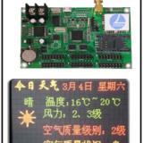 专业研发生产滁州市室内5.0单双色LED控制卡  LGSV1301G