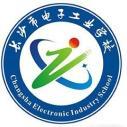 湖南电子商务公办中专长沙免学费的电子商务中专专业