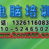 供应室内装潢效果图培训,玉泉营 大红门 成寿寺附近培训班
