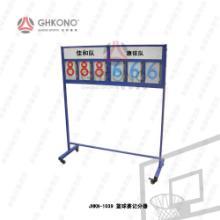 篮球赛记分器   篮球记分牌  比赛记分牌 篮球计分牌批发