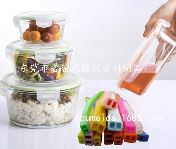 供应保鲜盒密封条 食品级玻璃饭盒硅胶密封条 便当盒胶条