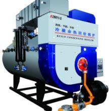 供应带空气预热器的冷凝式蒸汽锅炉/热效率105/排烟温度高于露点批发