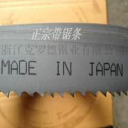 供应用于切割金属材料的江苏扬州带锯条价格,克罗德锯业有限公司专注于圆钢、不锈钢的切削,世界知名品牌带锯条的批发零售