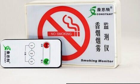 供应北京香烟报警器吸烟报警高灵敏报警烟雾报警器