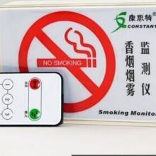 供应控烟神器商场卫生间车间工厂控烟吸烟报警器报警设备批发