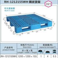 无锡常州溧阳1212网状川字托盘,上海浦东宝山塑料托盘厂家