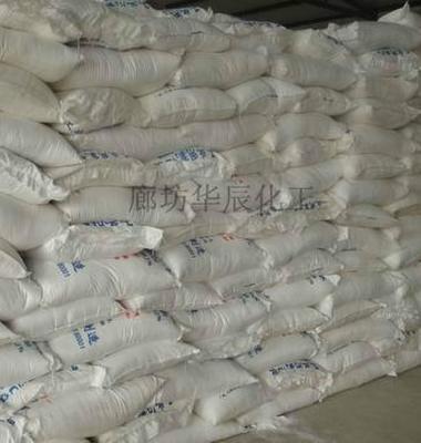 农用氯化铵图片/农用氯化铵样板图 (4)