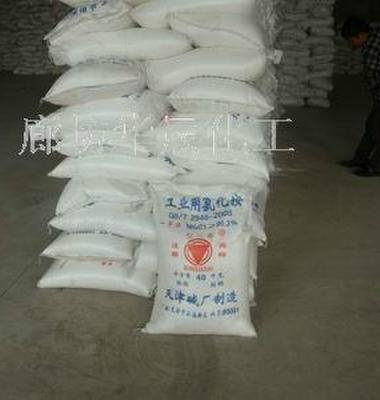 农用氯化铵图片/农用氯化铵样板图 (3)
