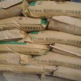 用于导静电的广州厂家批发不发火水泥砂浆/厂家热销