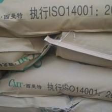 供应用于导静电的不发火水泥砂浆日照厂家首选批发