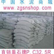 秦岭牌复合硅酸盐水泥图片