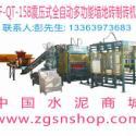 供应供应多功能震压式墙地砖成型机价格