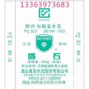 供应冀东牌盾石PC325供应商-冀东水泥价格-冀东水泥直销