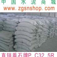 水泥PC325R袋图片