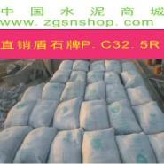 秦岭水泥PC325R袋装代理商图片