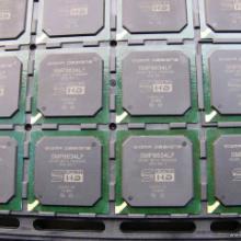 供应上海集成IC回收上海GBA芯片回收集成块回收电子设备回收批发