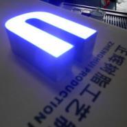 PC三星发光logo字图片