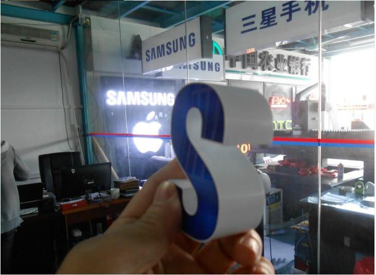 供应三星新版手机柜用发光字